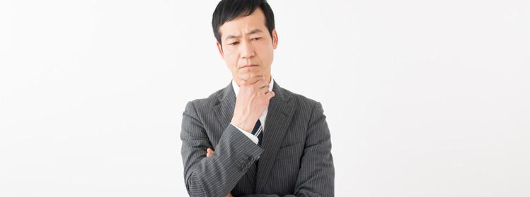 埼玉で良い税理士を見極める方法。相談するなら良い税理士に